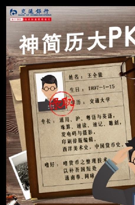 2016_cn_2016_035_hero_1