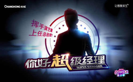 2016_cn_2016_255_hero_1