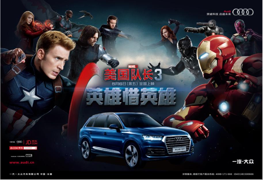 2016_cn_2016_312_hero_1