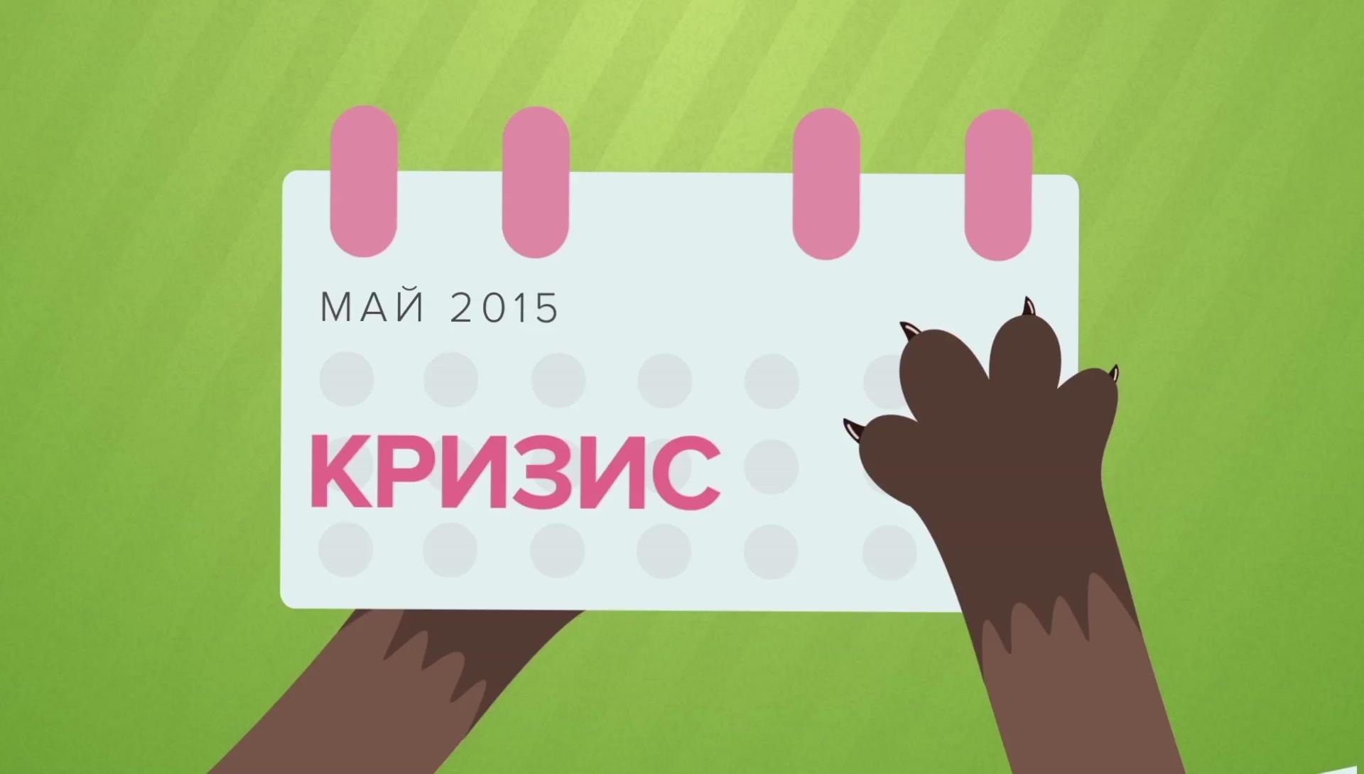 2016_ru_2016_15_hero_1