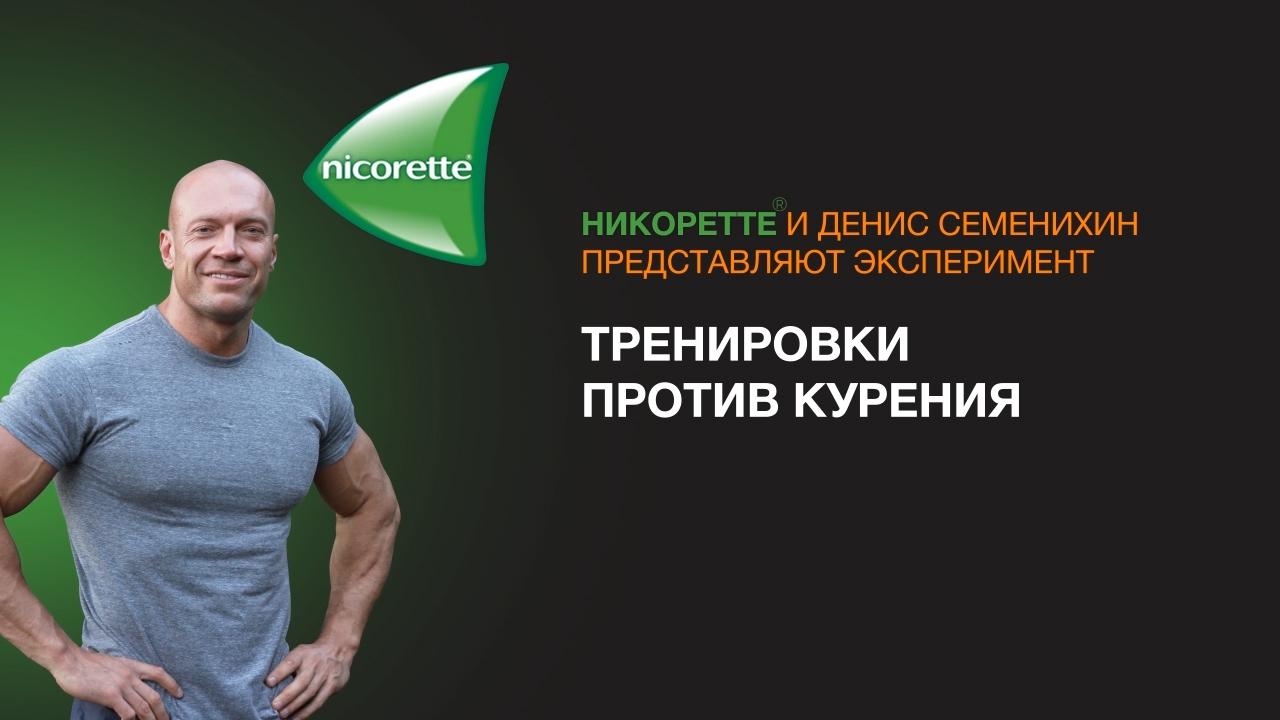2016_ru_2016_31_hero_1