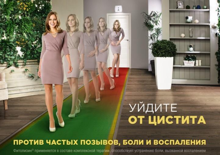 2016_ru_2016_47_hero_1