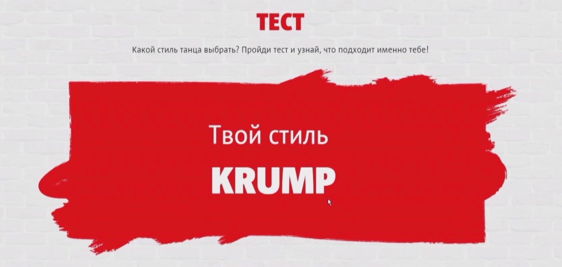 2016_ru_2016_5_hero_1