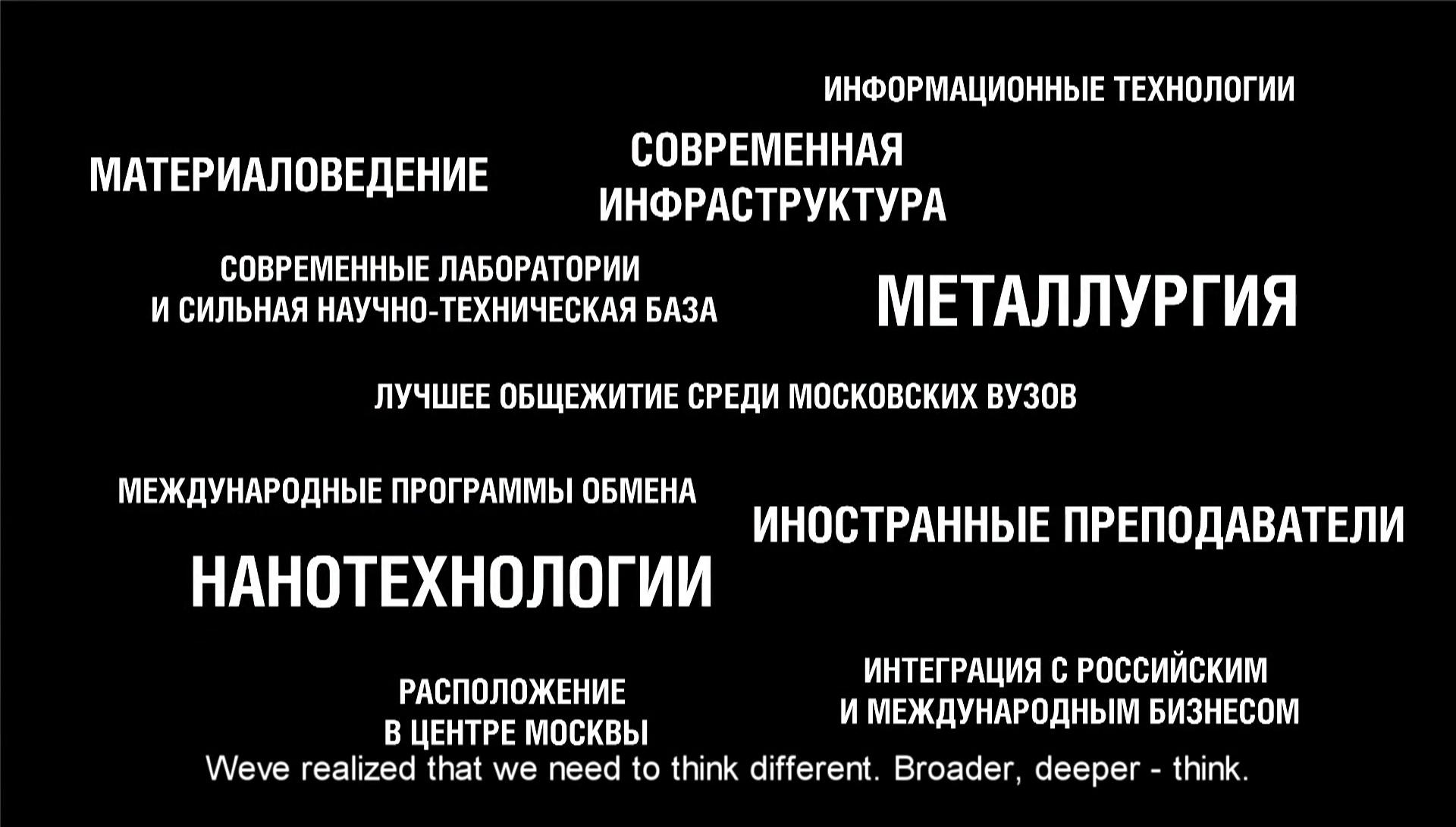 2016_ru_2016_58_hero_1
