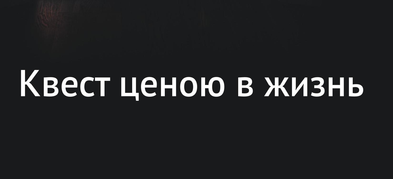 2016_ru_2016_8_hero_1