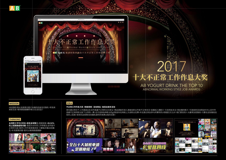 2017_cn_2017_e171-en-102187494_hero_1