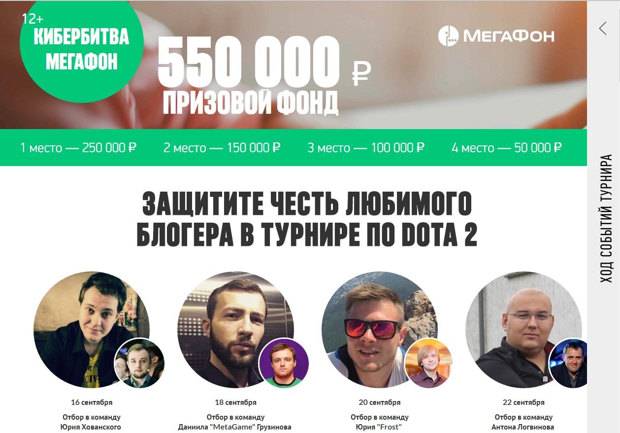2017_ru_2017_019_hero_1