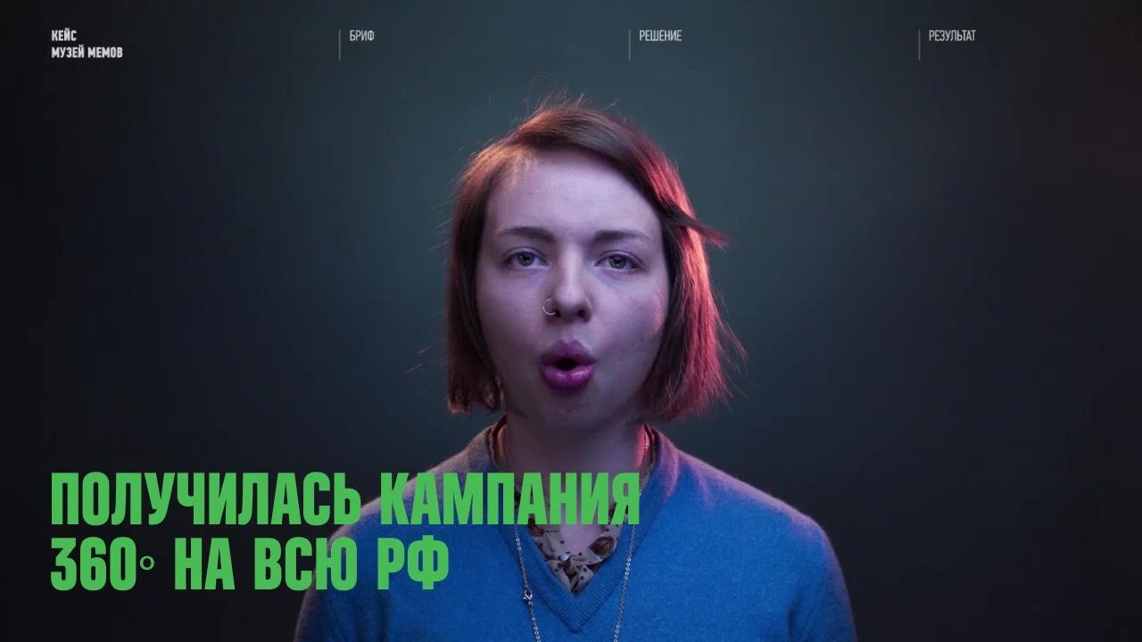2017_ru_2017_065_hero_1
