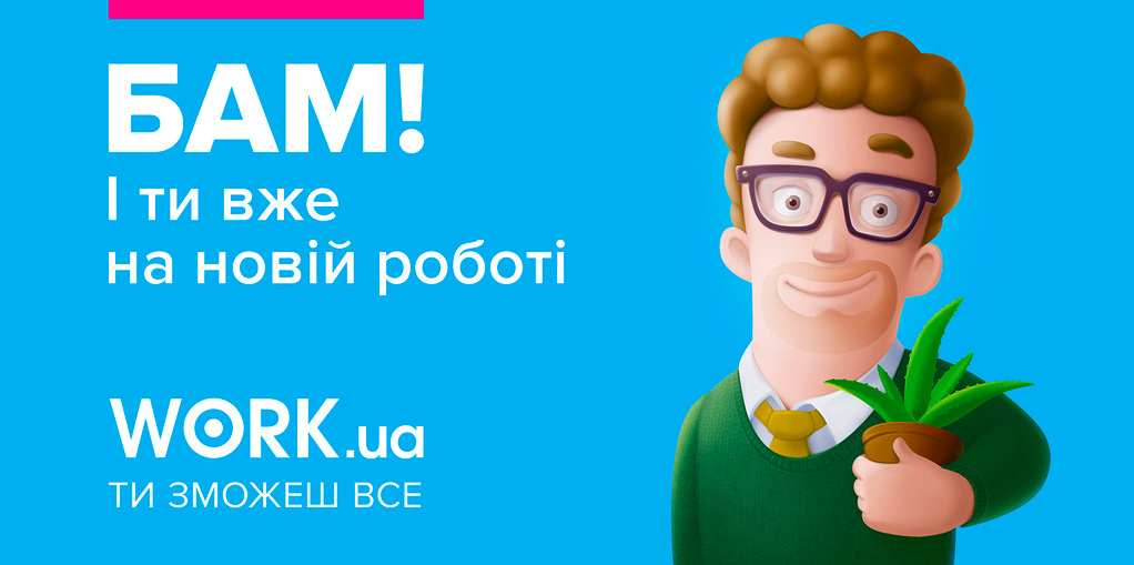 2017_ua_2017_106_hero_1