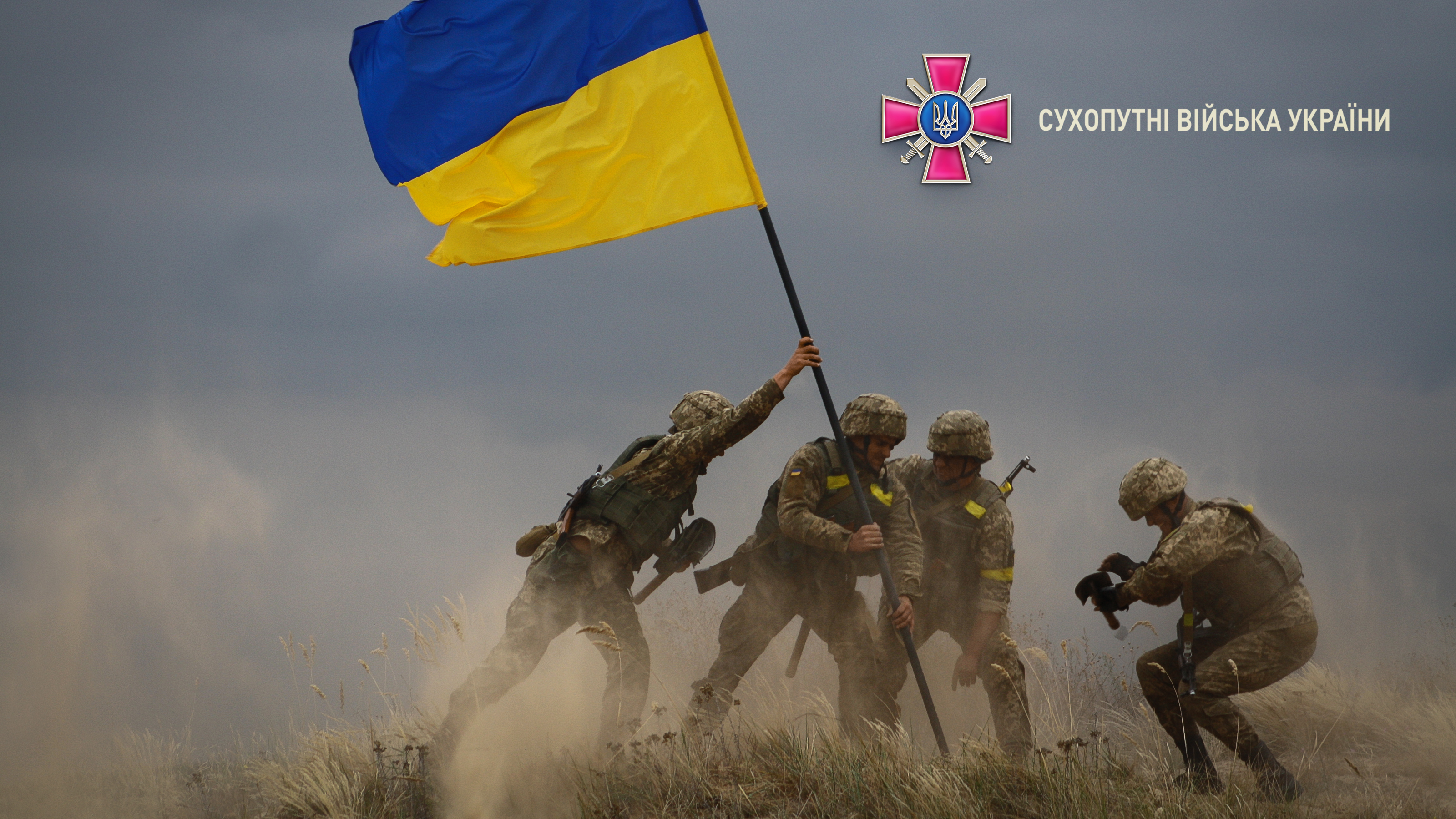 2017_ua_2017_12_hero_1