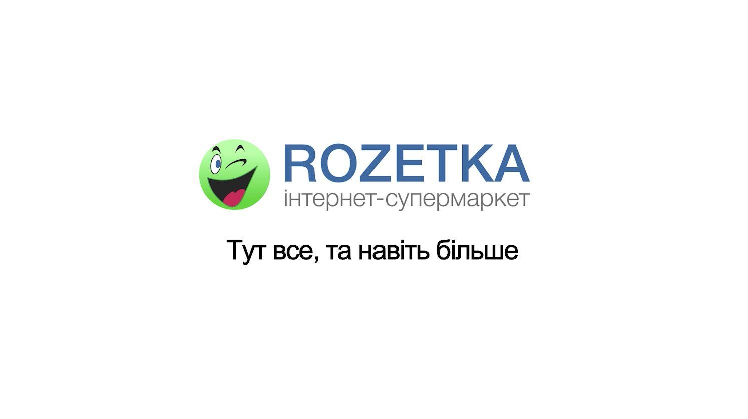 2017_ua_2017_86_hero_1