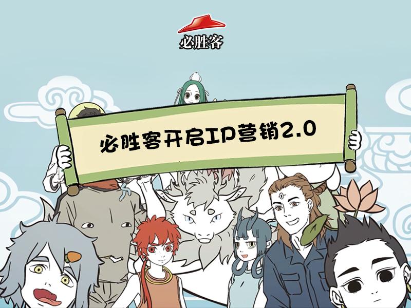 2018_cn_2018_265_hero_1