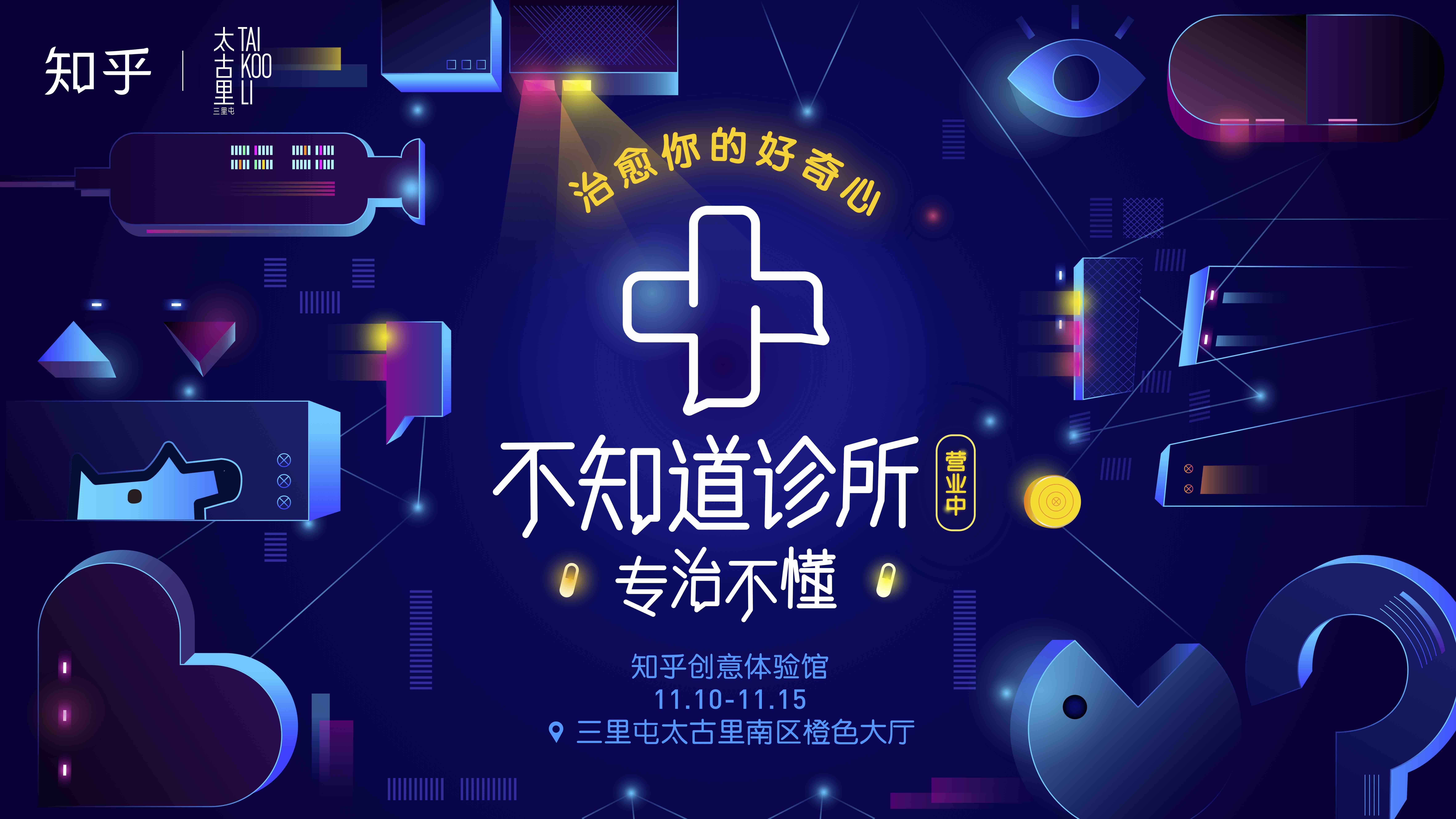 2018_cn_2018_307_hero_1