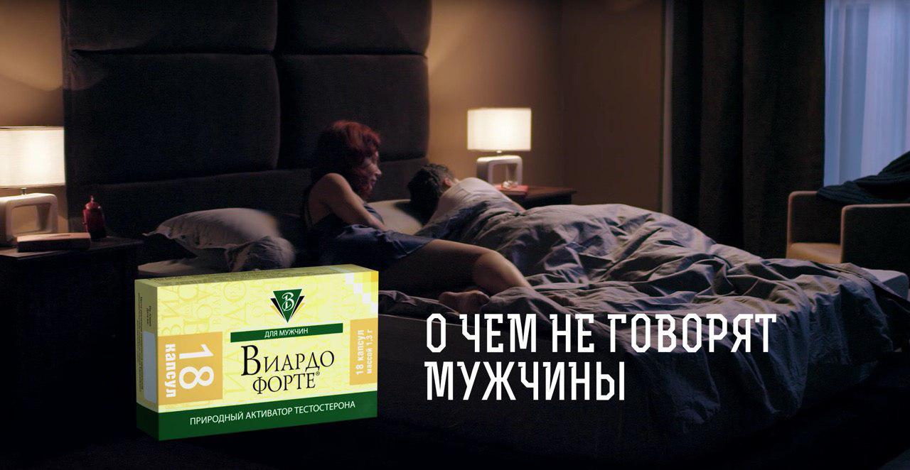 2018_ru_2018_1003_hero_1