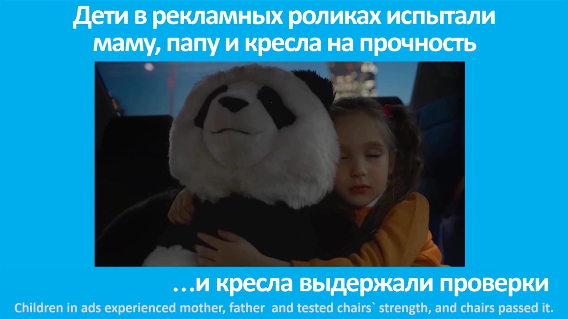 2018_ru_2018_1290_hero_1