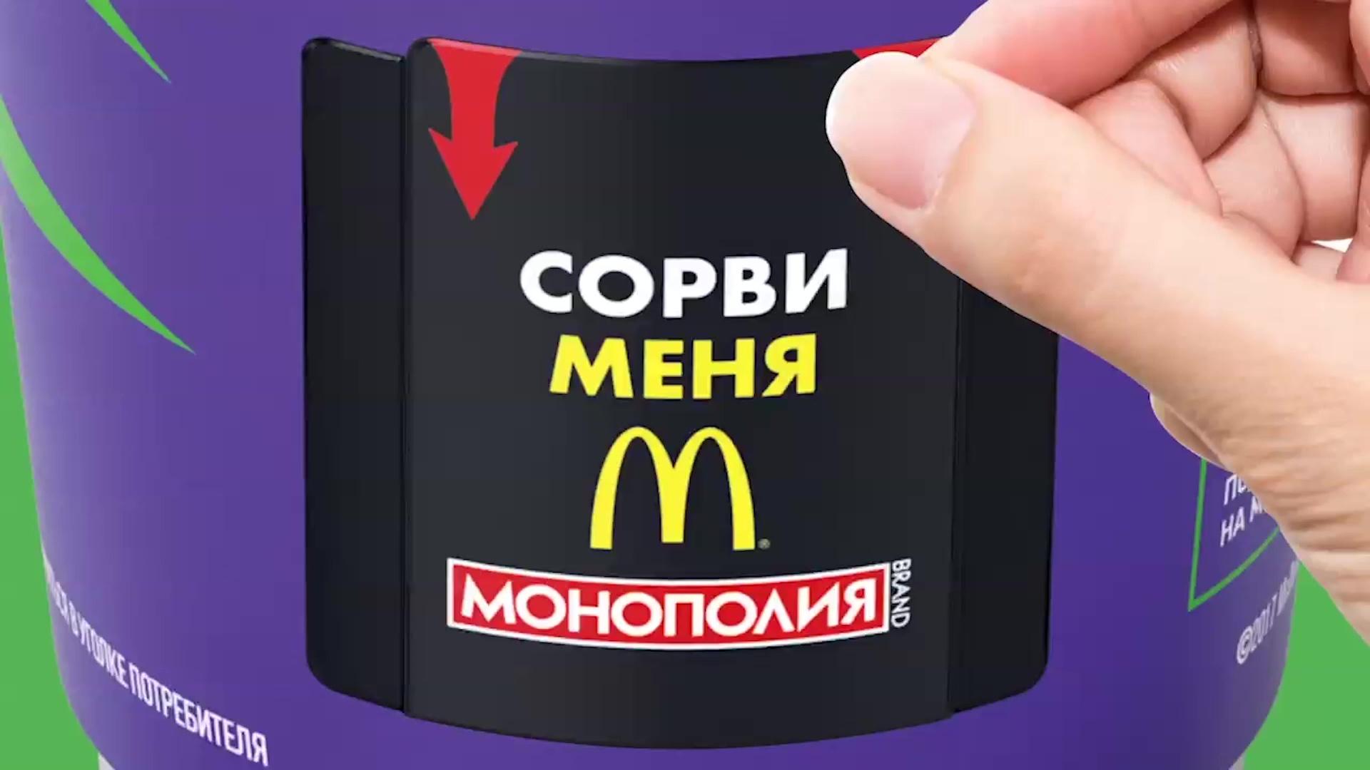 2018_ru_2018_589_hero_1