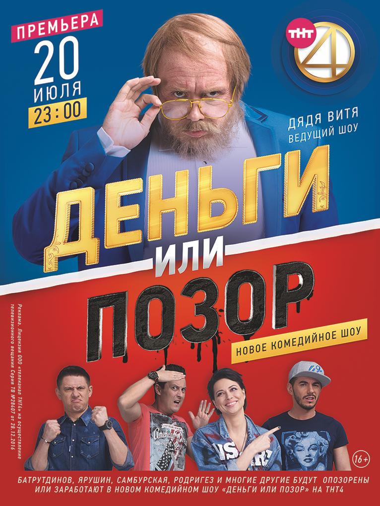 2018_ru_2018_711_hero_1
