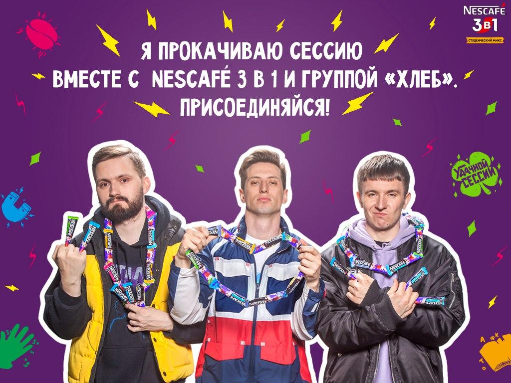 2018_ru_2018_944_hero_1