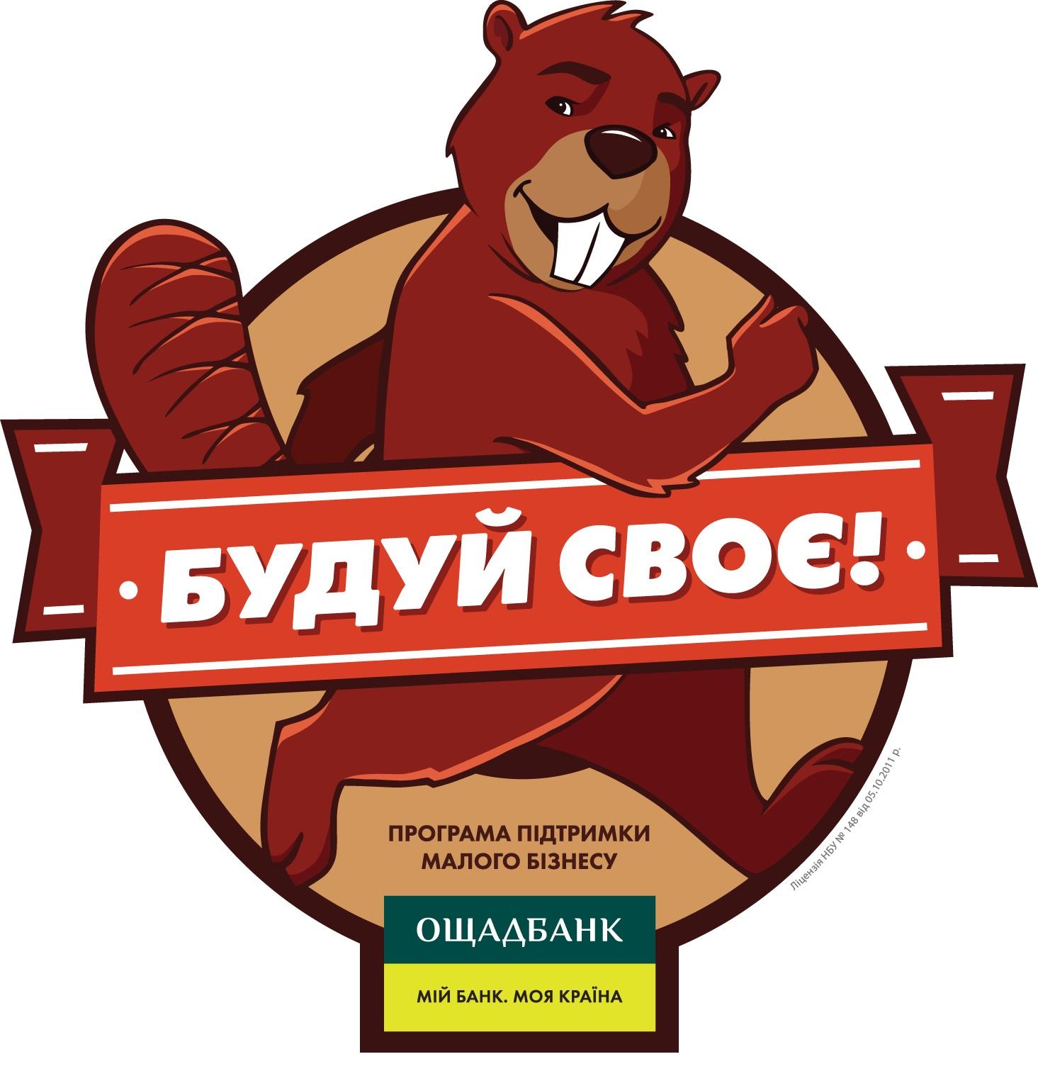 2018_ua_2018_42_hero_1