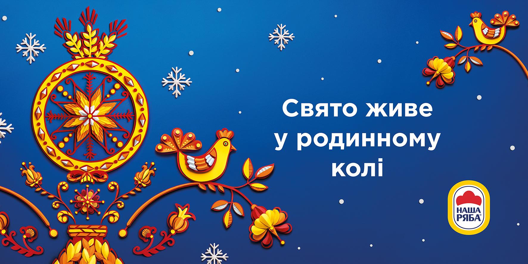 2018_ua_2018_54_hero_1
