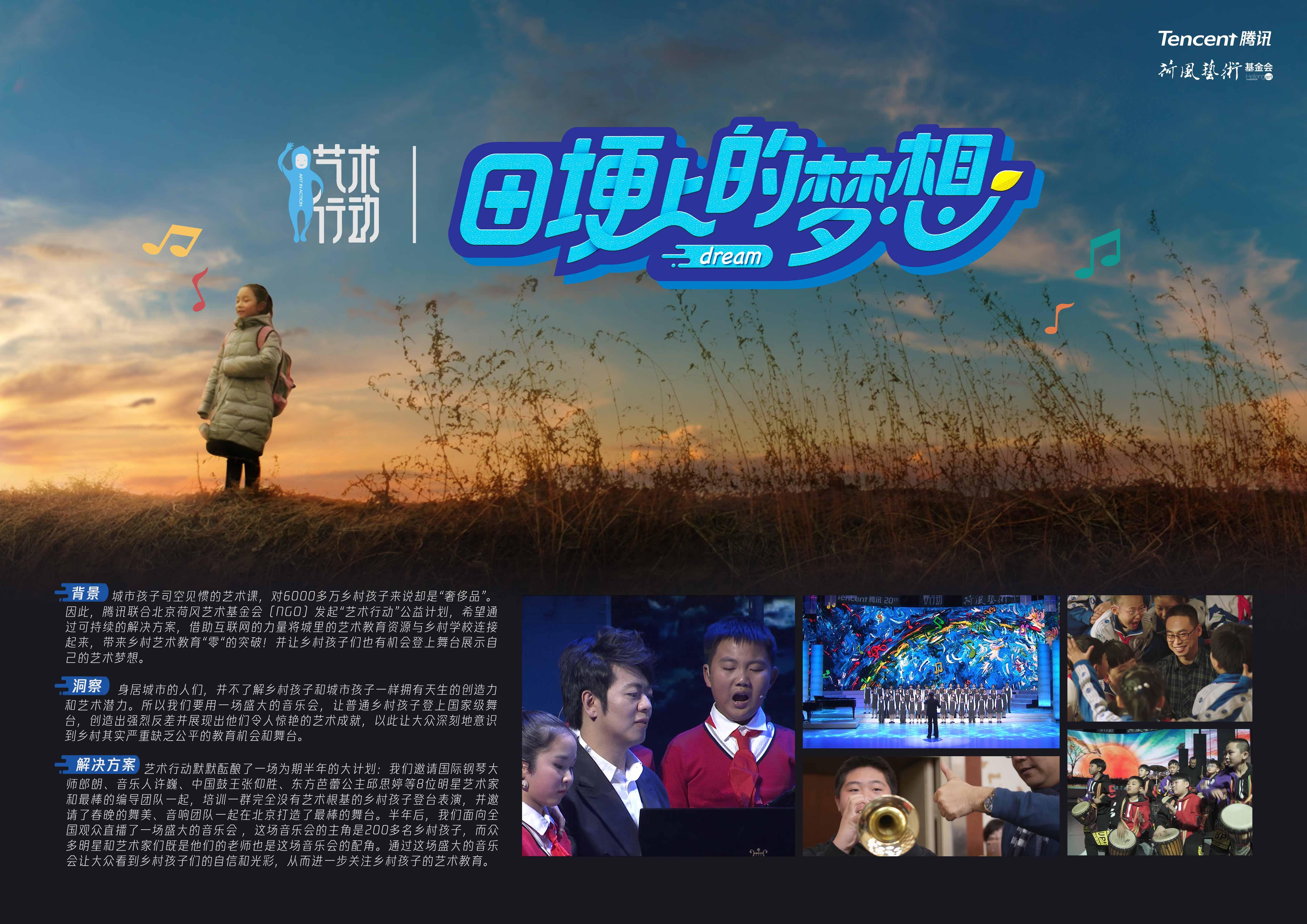 2019_cn_2019_e191-ed-160397364_hero_1