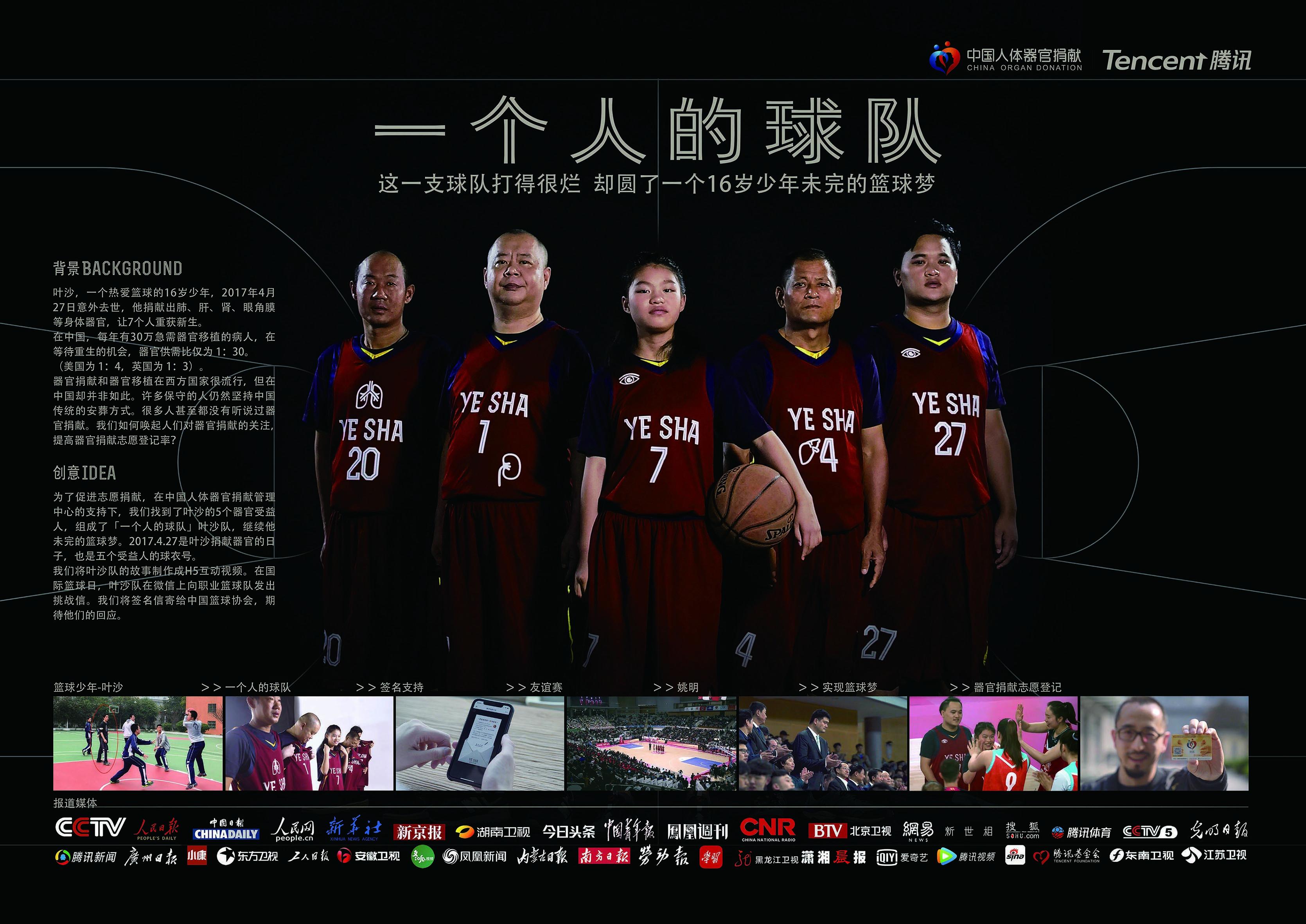 2019_cn_2019_e191-gr-164673357_hero_1