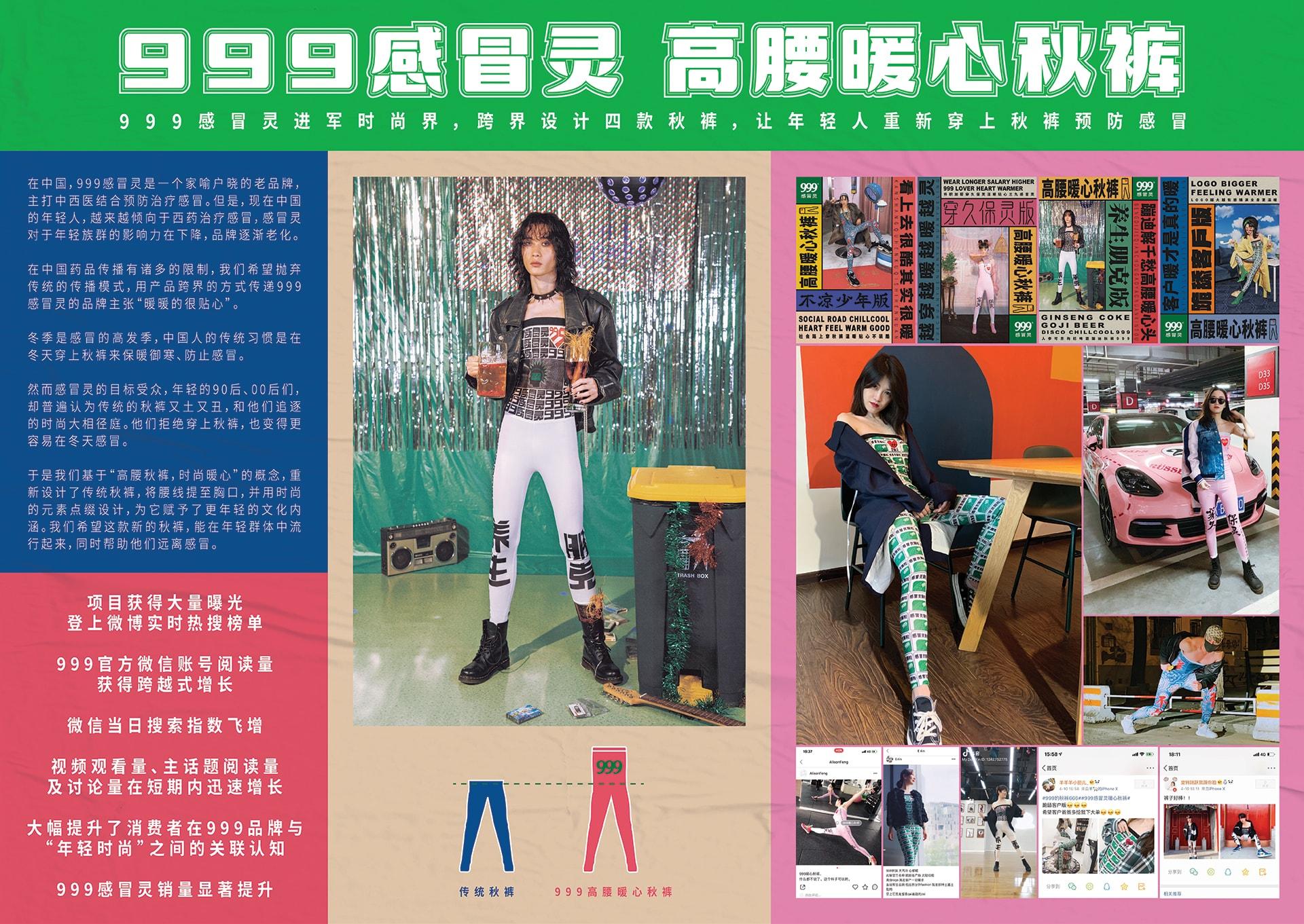 2019_cn_2019_e192-cd-160246176_hero_1