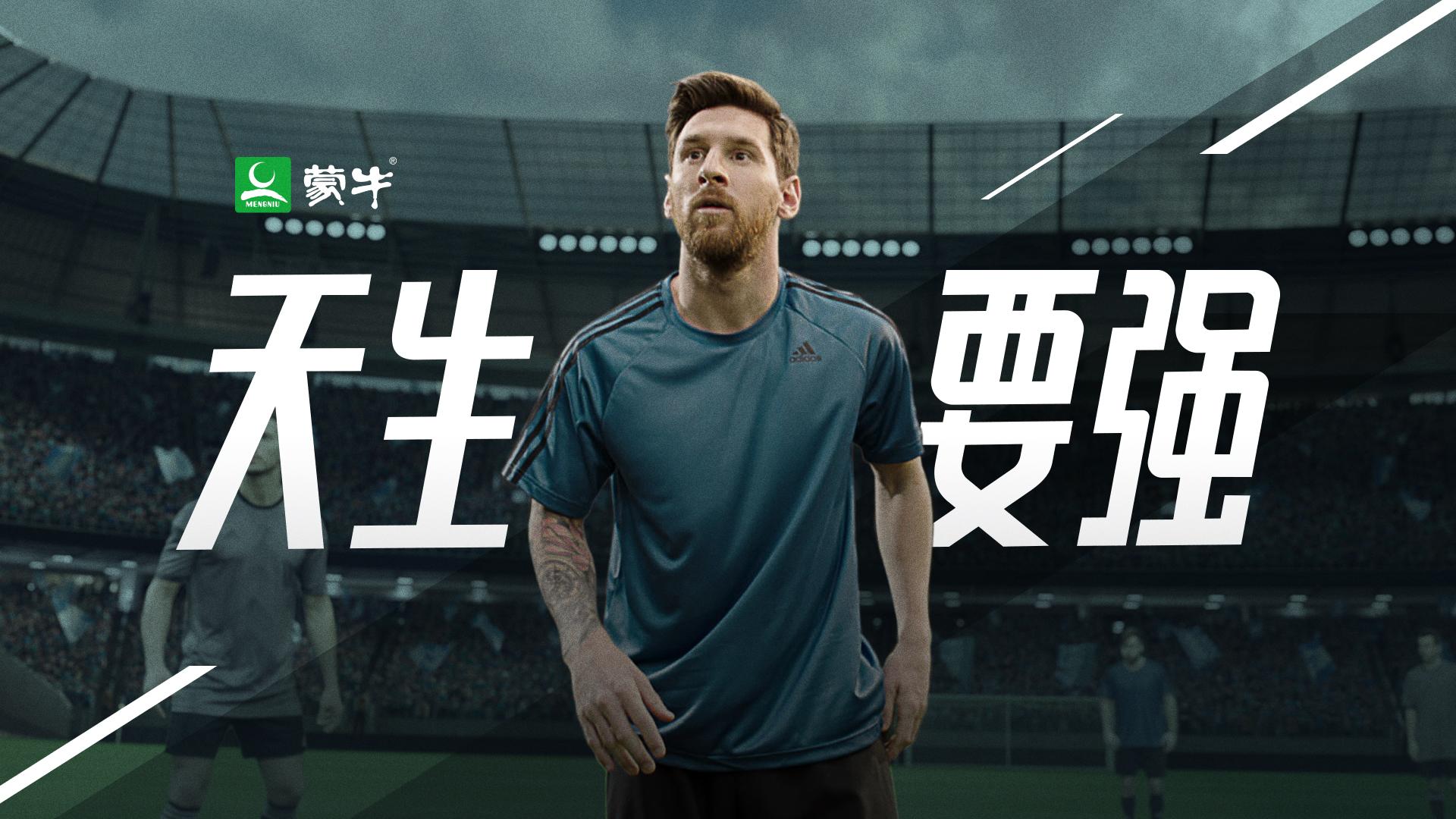 2019_cn_2019_e192-pm-159036662_hero_1