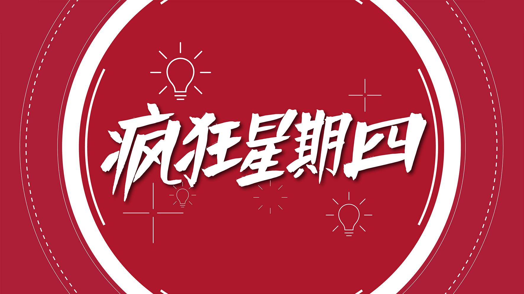 2019_cn_2019_e192-rm-161523585_hero_1