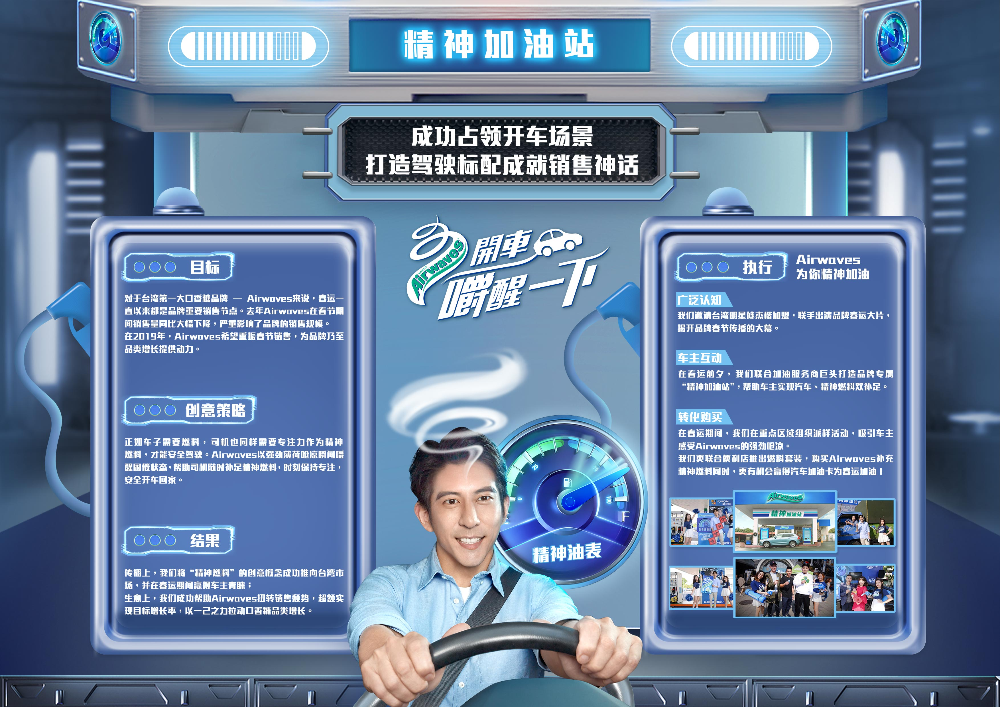2019_cn_2019_e192-sc-162148921_hero_1