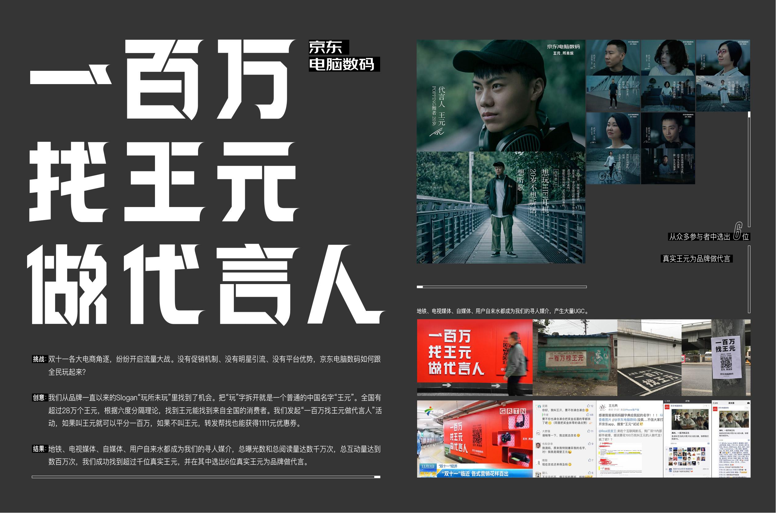 2019_cn_2019_e192-sn-160222014_hero_1