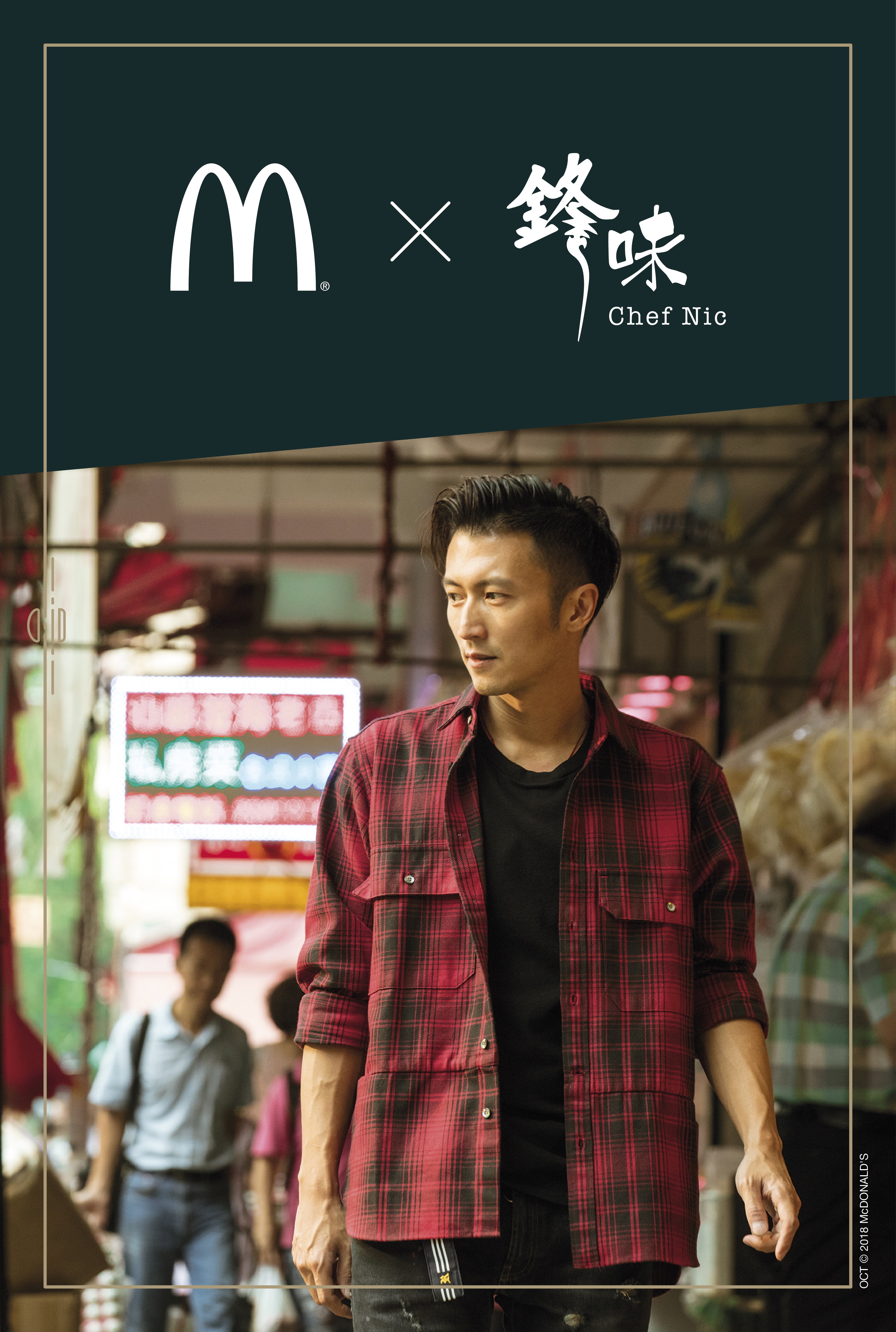 2019_hk_2019_e-73-211_hero_1
