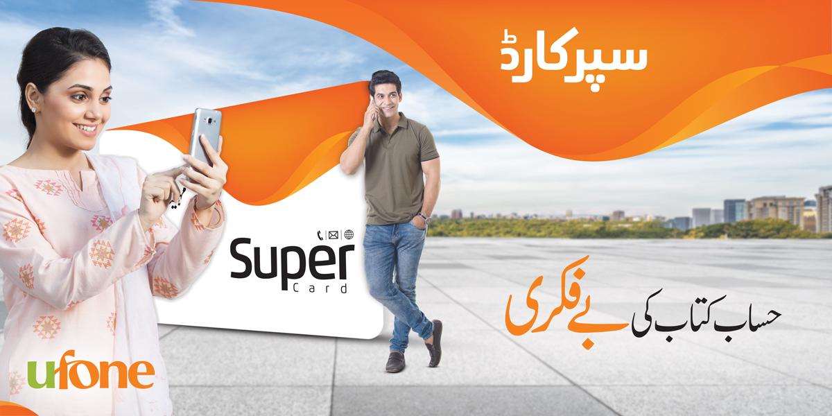 2019_pk_2019_e-125-705_hero_1