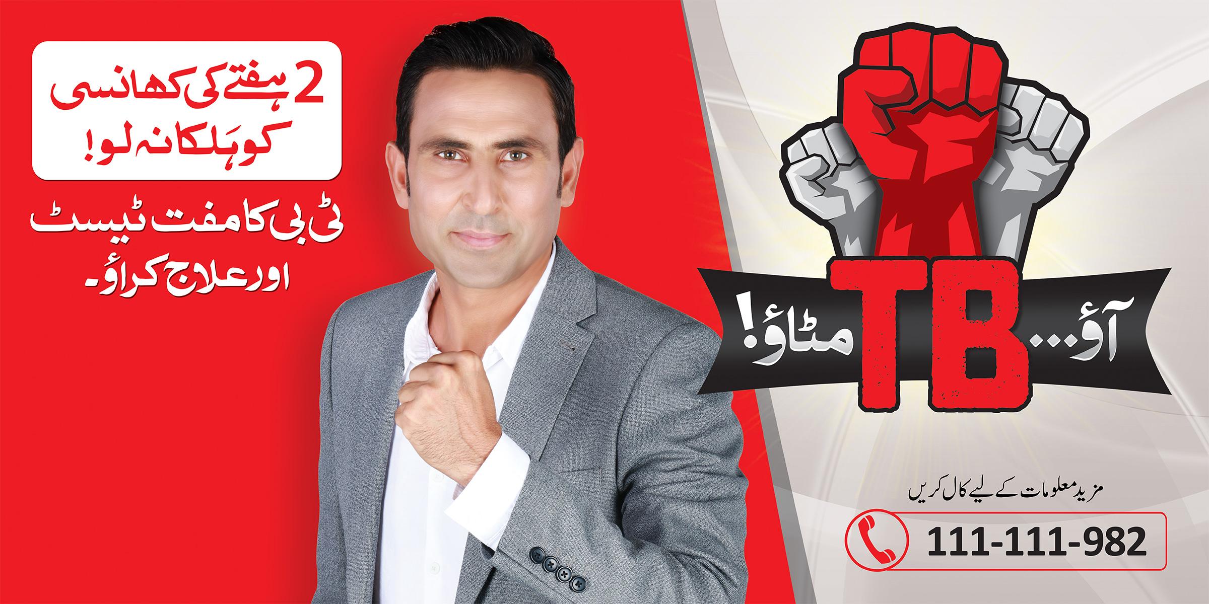 2019_pk_2019_e-142-972_hero_1