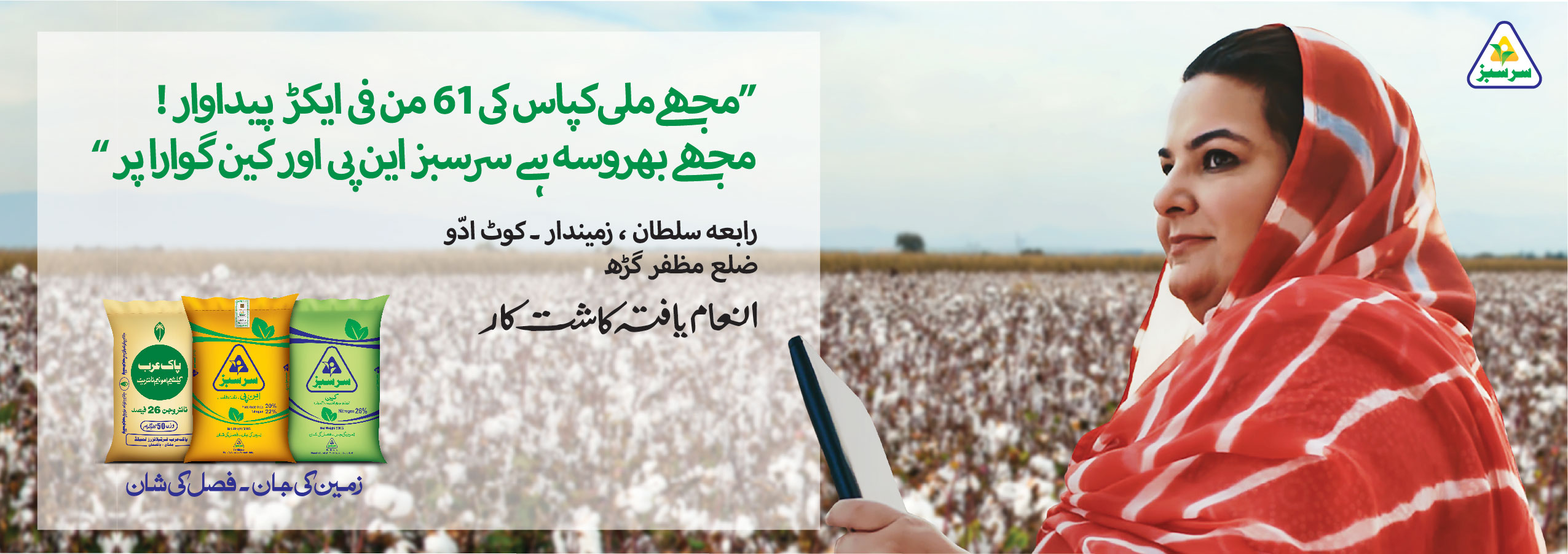 2019_pk_2019_e-199-252_hero_1