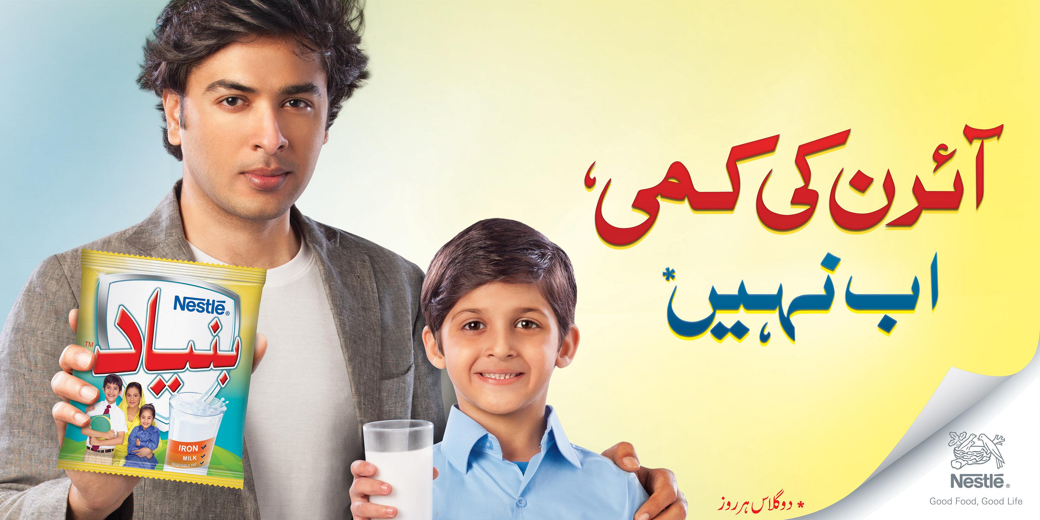 2019_pk_2019_e-258-583_hero_1