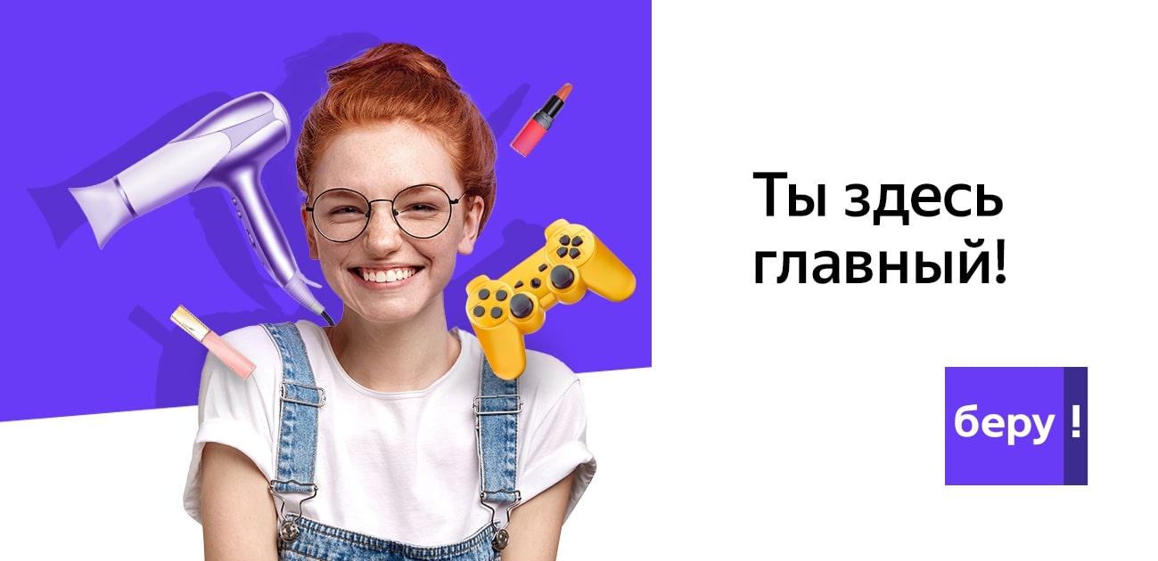 2019_ru_2019_1432_hero_1