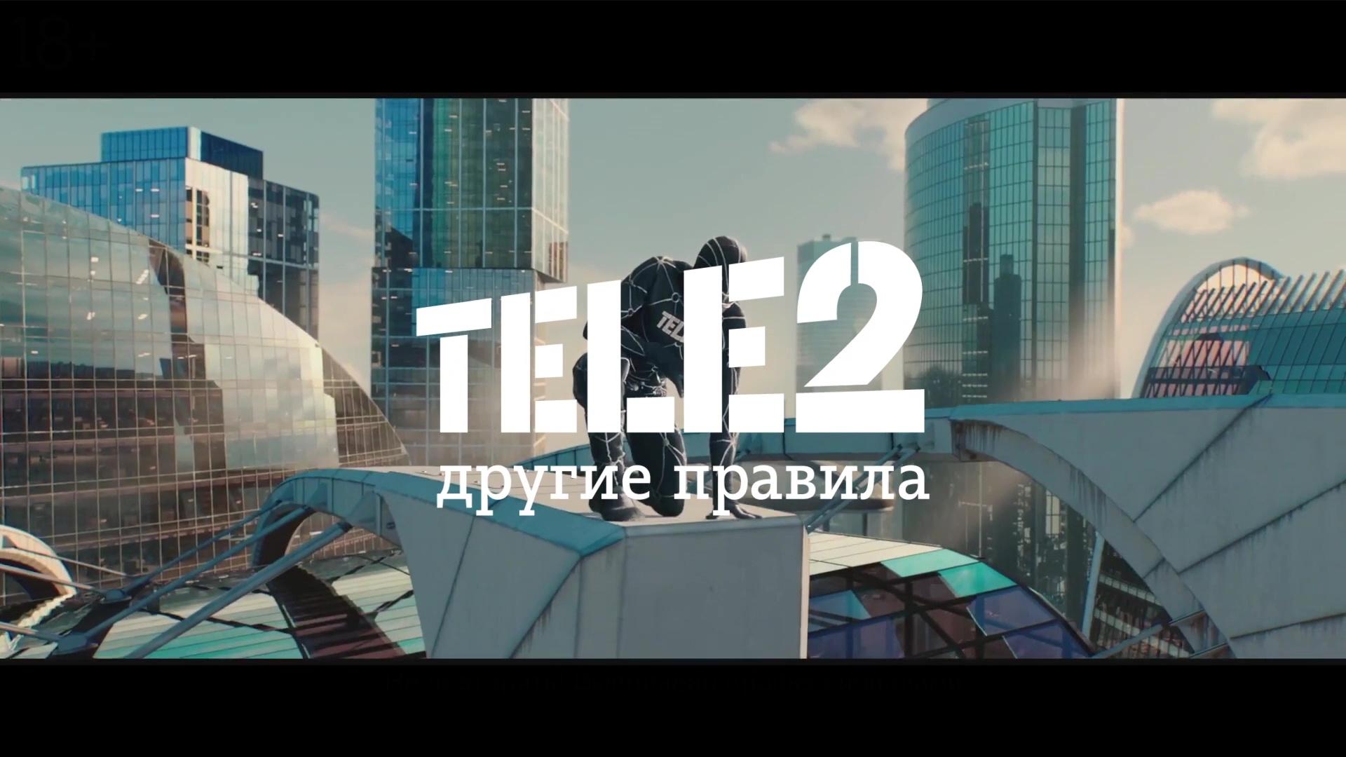 2019_ru_2019_1539_hero_1