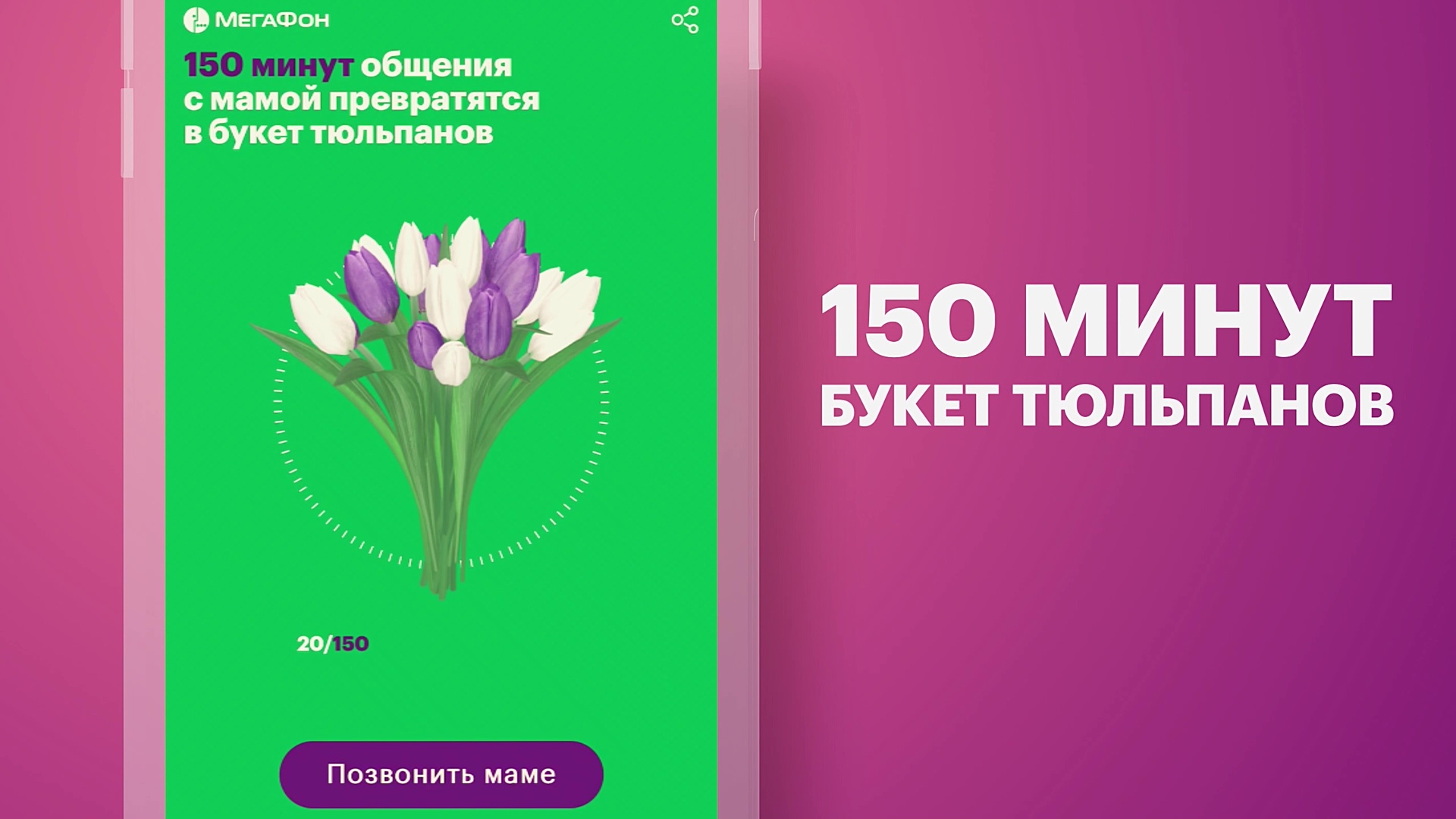 2019_ru_2019_1575_hero_1