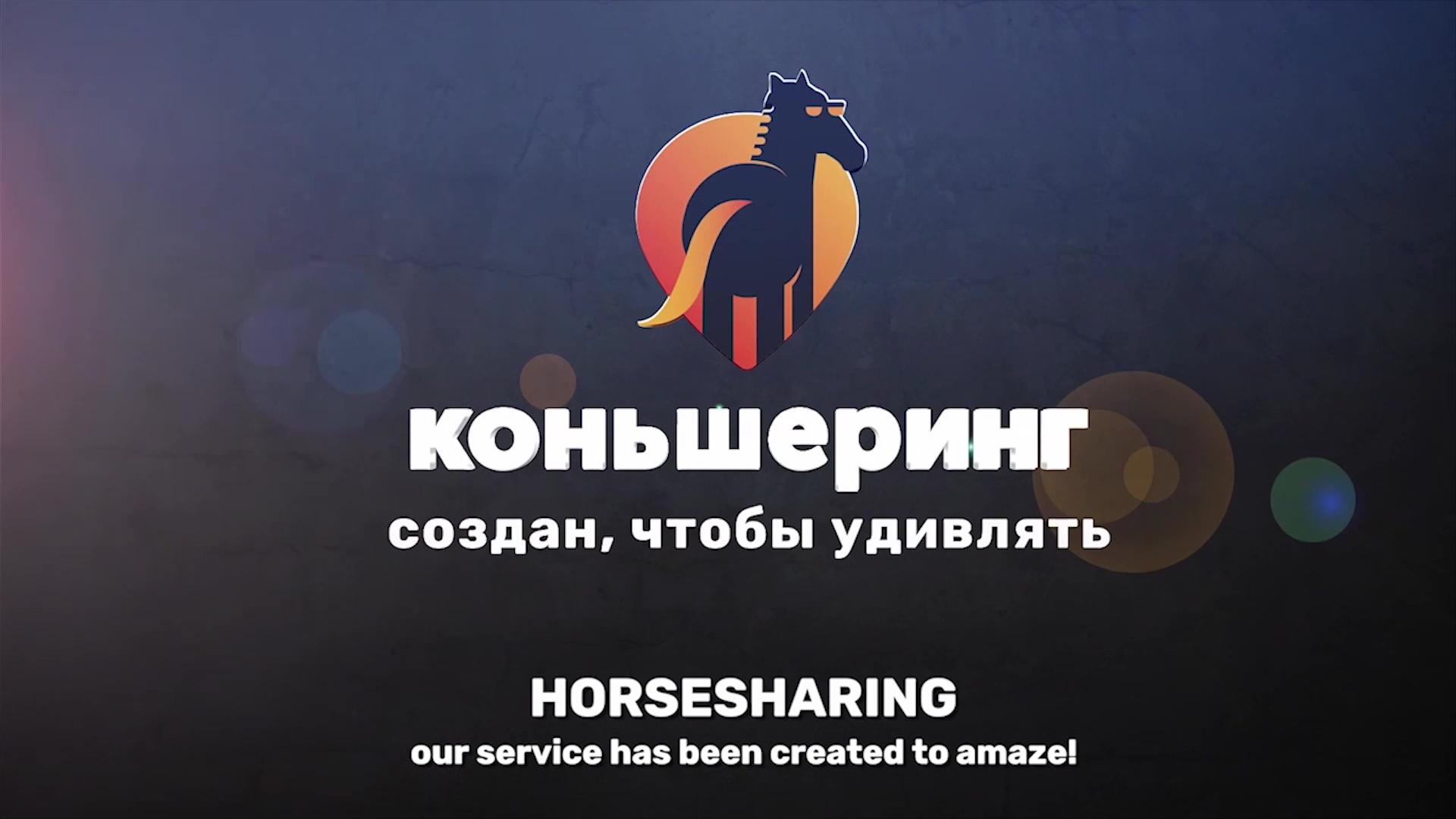 2019_ru_2019_1724_hero_1