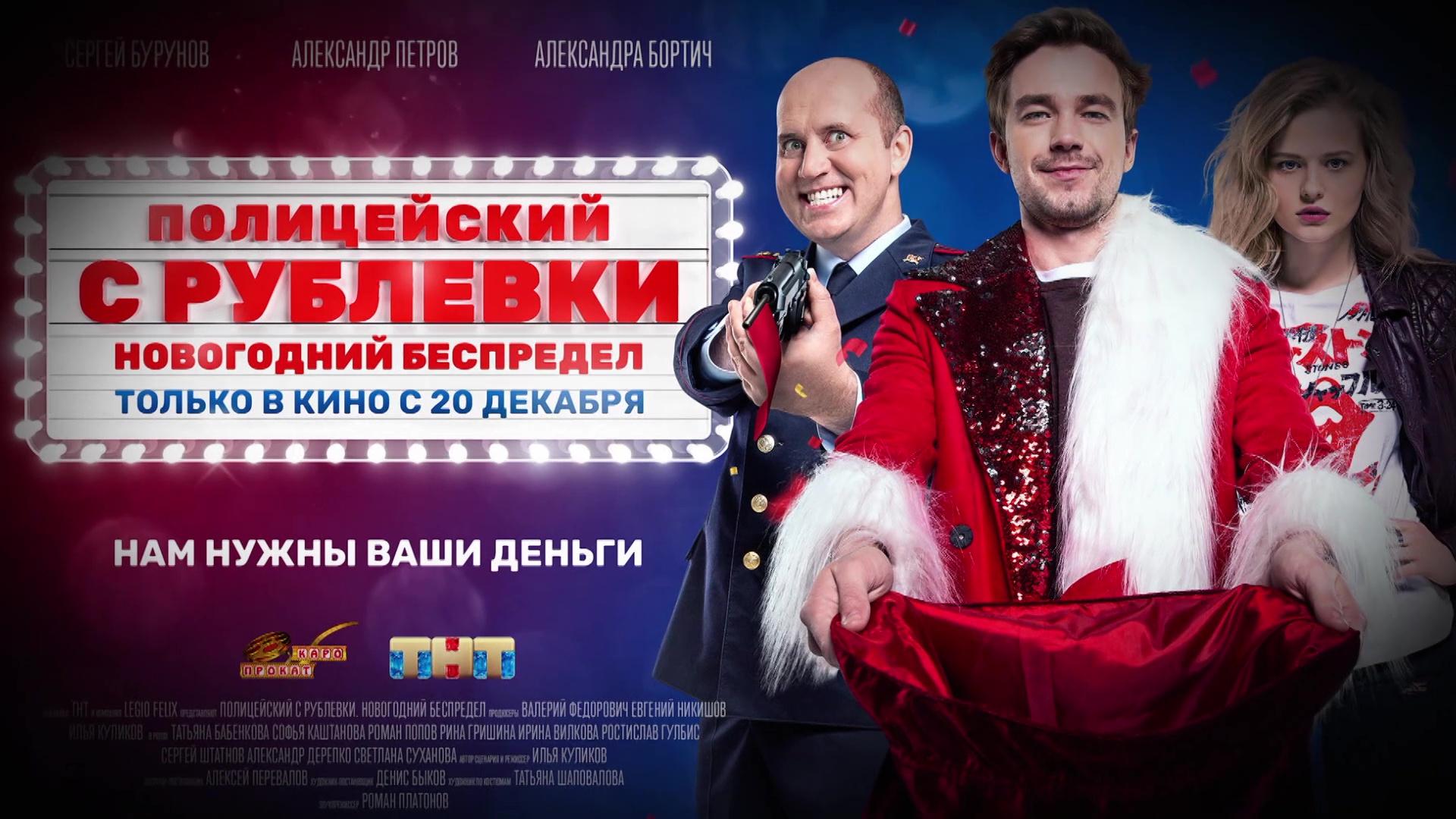 2019_ru_2019_1731_hero_1