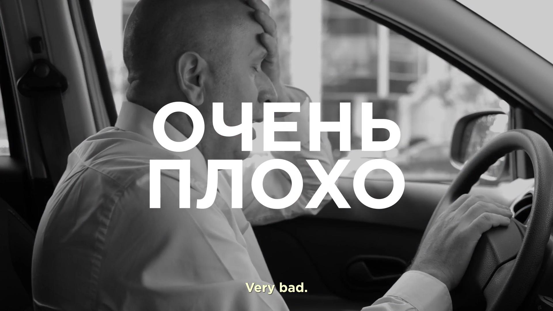 2019_ru_2019_1756_hero_1