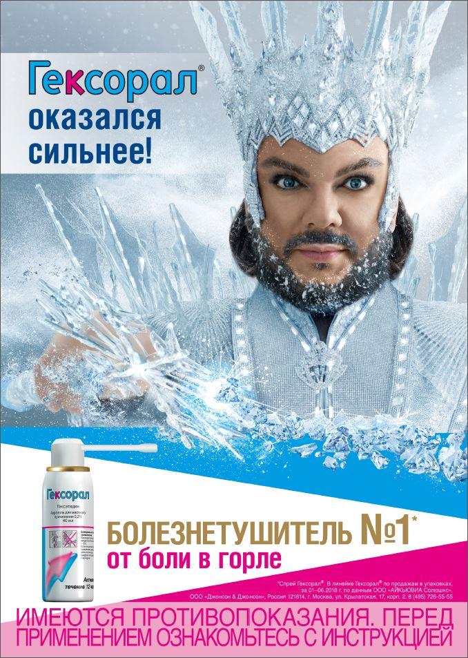 2019_ru_2019_1820_hero_1