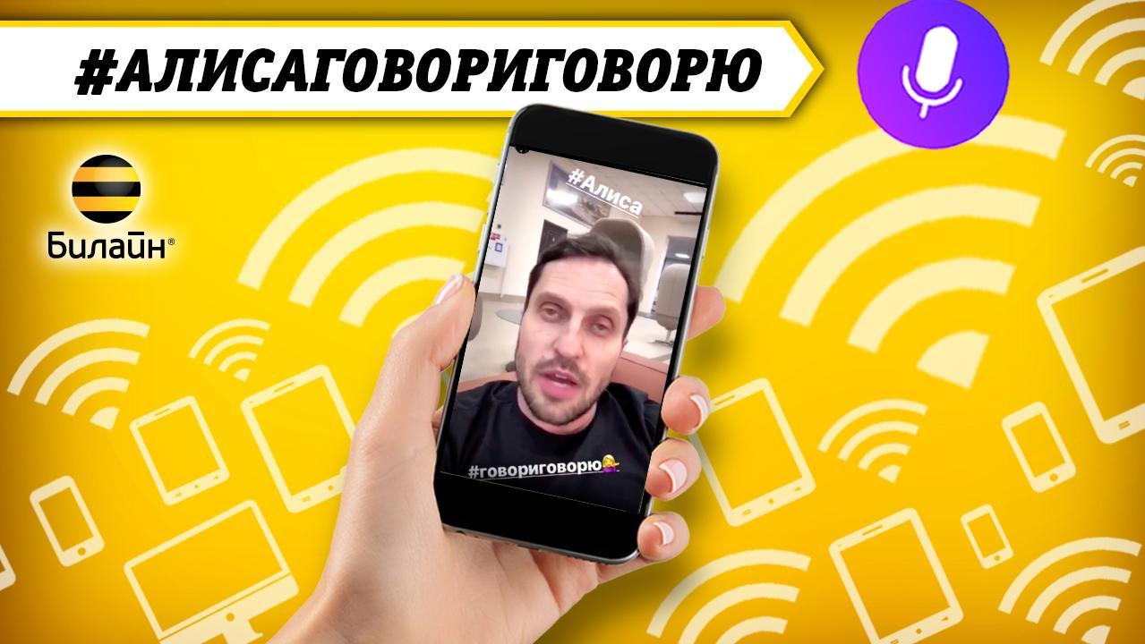 2019_ru_2019_1852_hero_1