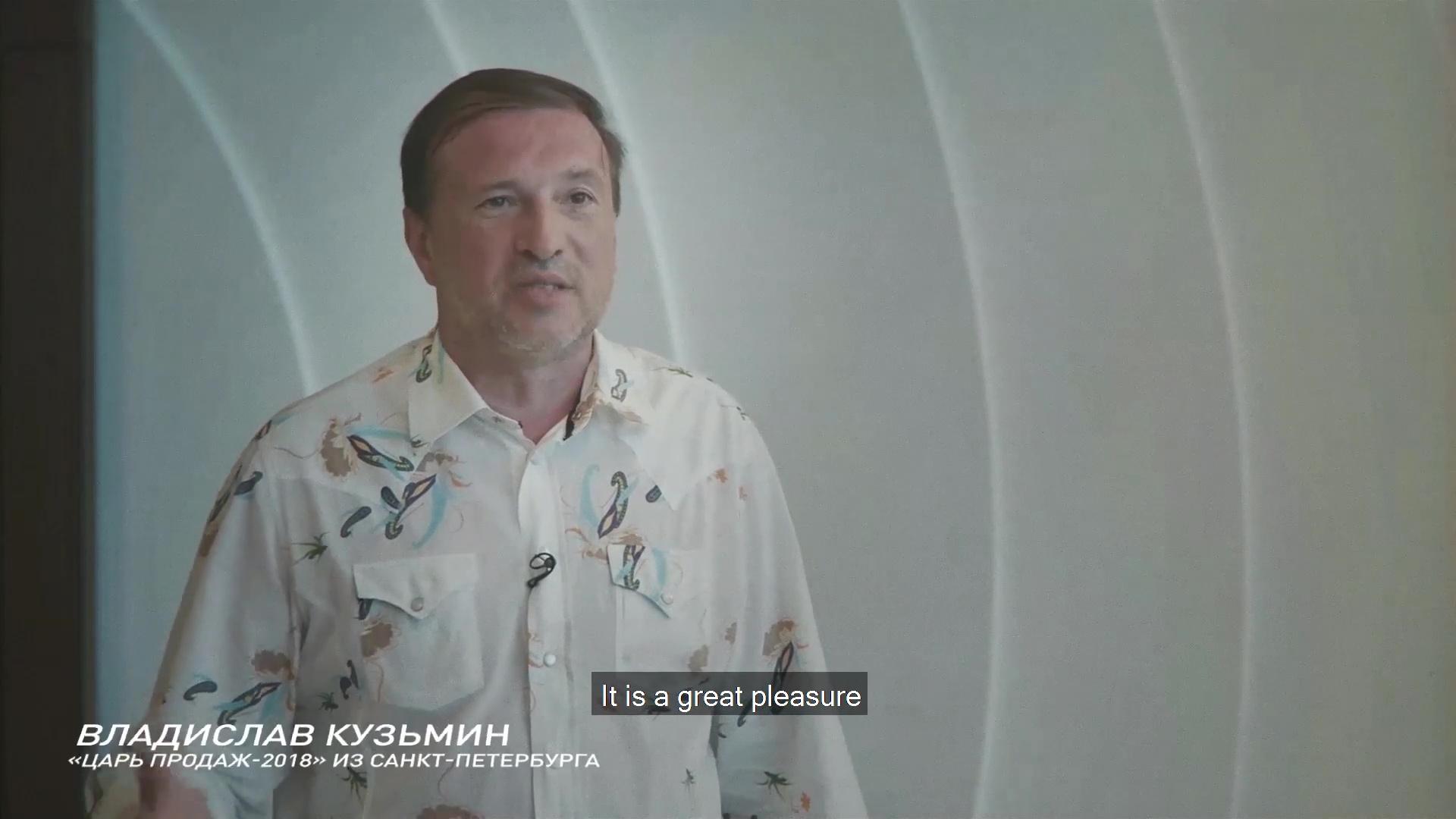 2019_ru_2019_1927_hero_1