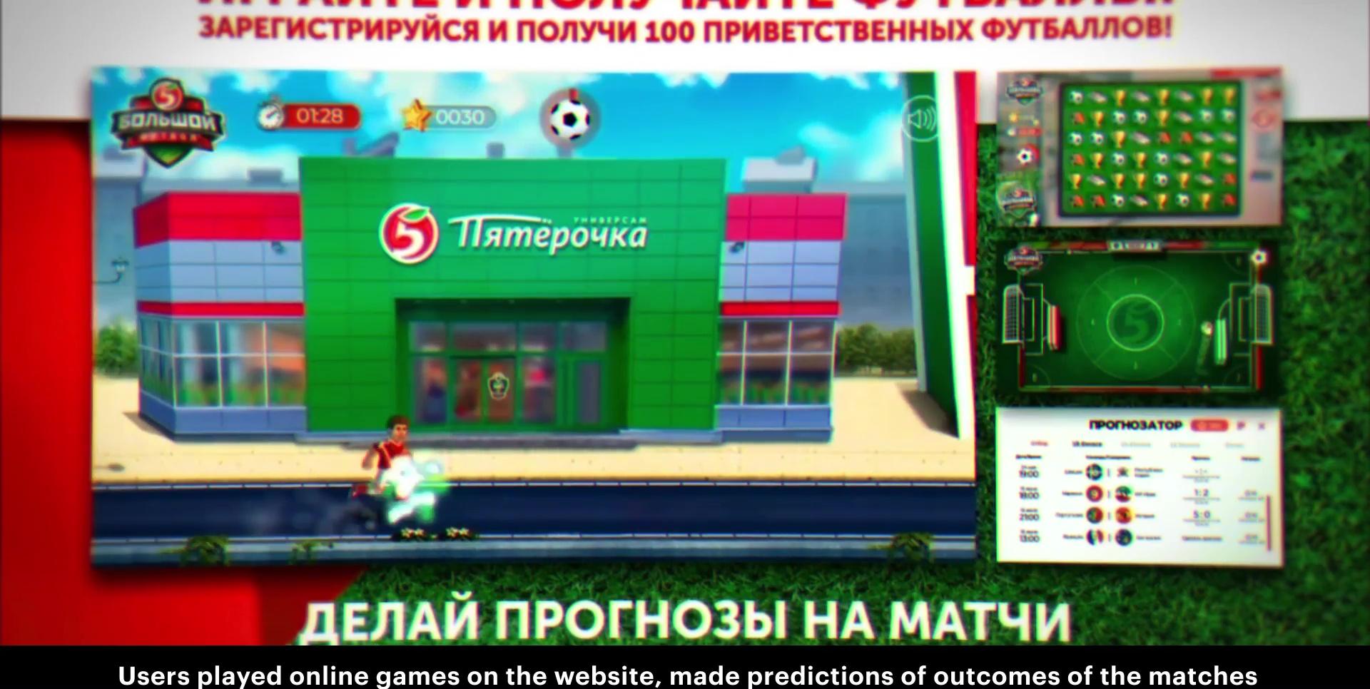 2019_ru_2019_1945_hero_1