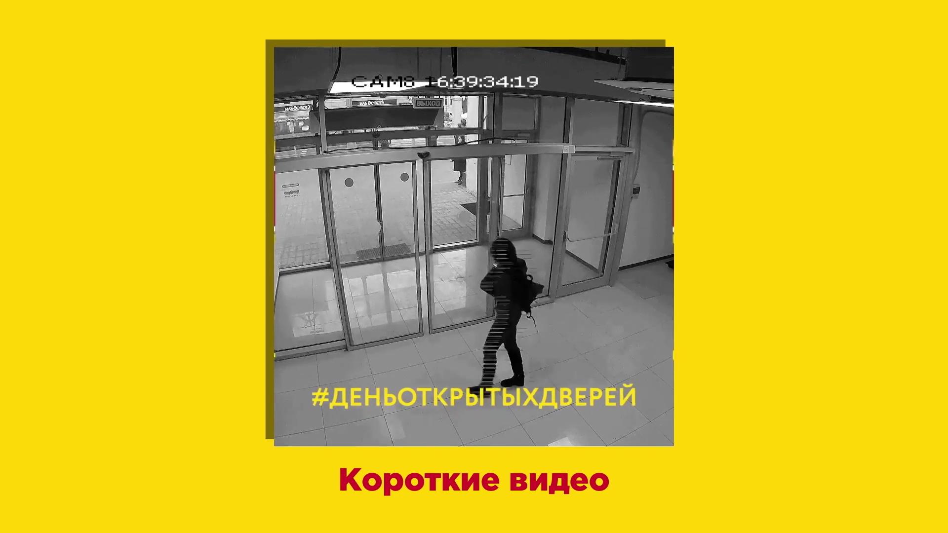 2019_ru_2019_1994_hero_1