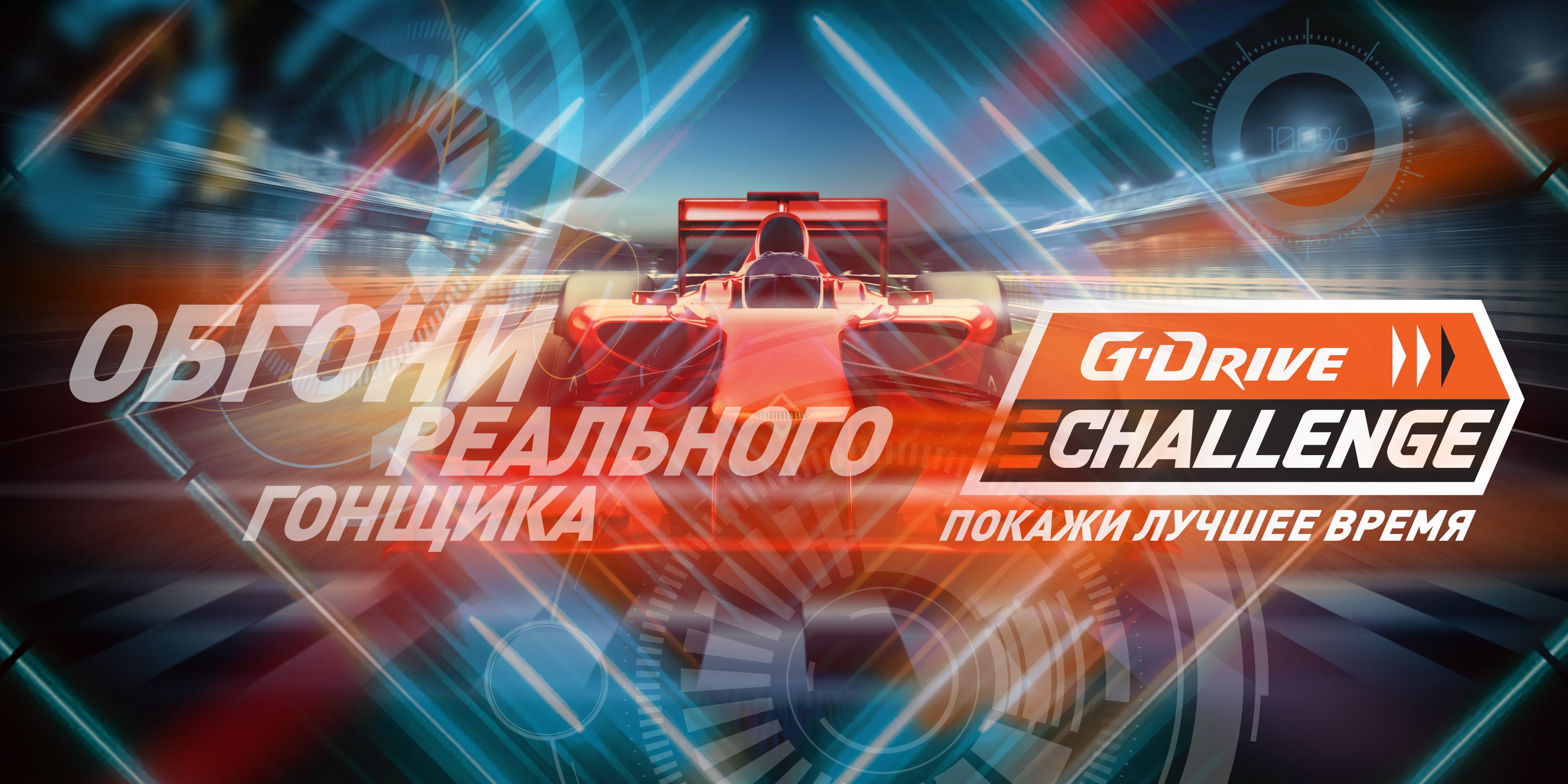 2019_ru_2019_2151_hero_1