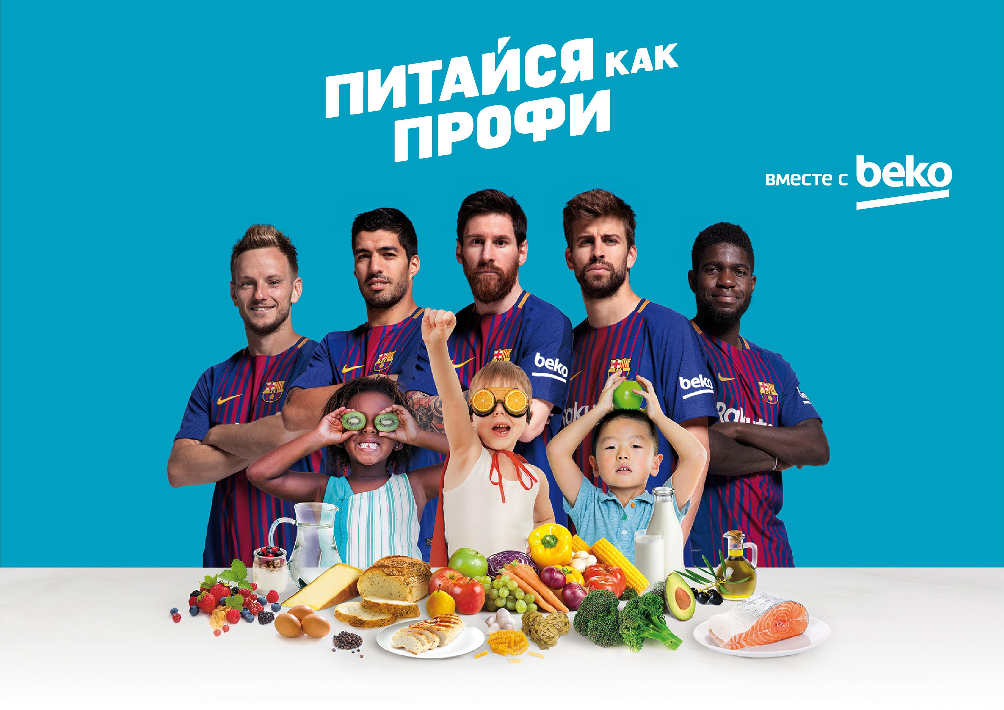 2019_ru_2019_2204_hero_1