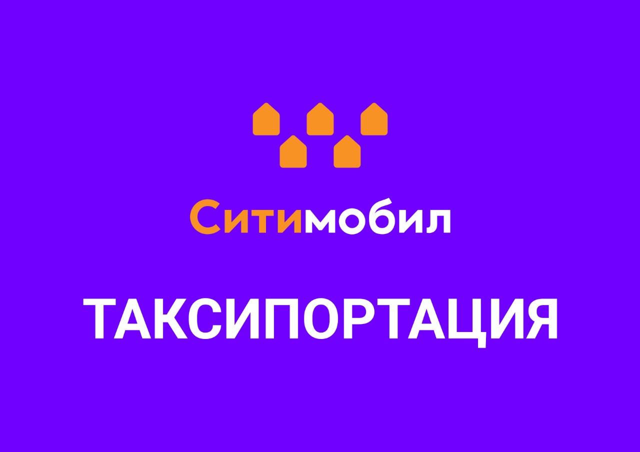 2019_ru_2019_2233_hero_1